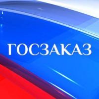 """ООО """"В2В"""""""