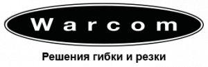 ООО Варком