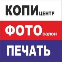 """ООО """"ВАША ПЕЧАТЬ"""" оперативная типография в Ильдане"""