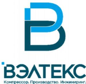 """ООО """"Вэлтекс"""""""