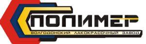 """ООО """"ВЛКЗ"""" Полимер"""