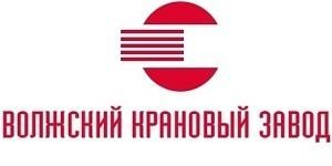 ООО Волжский крановый завод