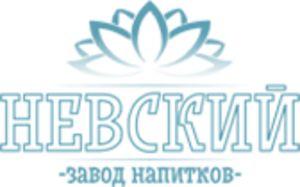 ООО «Завод Безалкогольных Напитков» (Невский завод напитков)