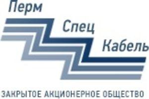 ПермСпецКабель, поставщик кабельной продукции