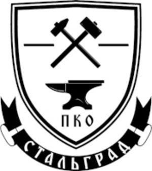 ПКО Стальград