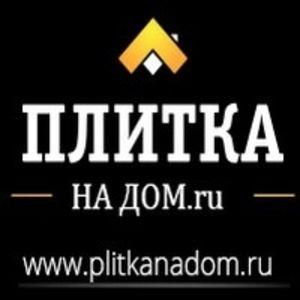 Плитка на дом.ru
