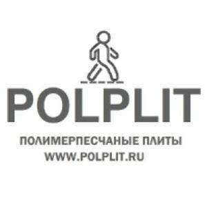 Полимерпесчаная плитка POLPLIT