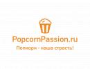 Popcorn Passion - купить готовый попкорн