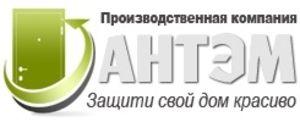 Производственная компания «АНТЭМ»