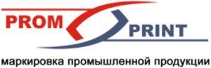 Промпринт