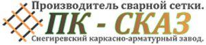 Промышленная компания снегиревский каркасно-арматурный завод