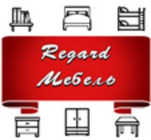Регард-Мебель