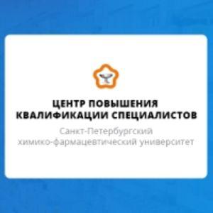 Санкт-Петербургский Химико-Фармацевтический Университет