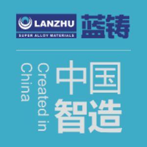 Шанхайская компания по производству суперсплавных материалов