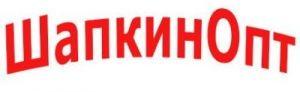 ШапкинОпт