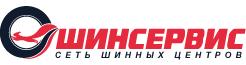 Шинсервис - Оренбург
