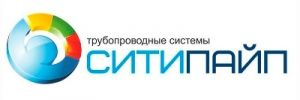 СитиПайп - Санкт-Петербург