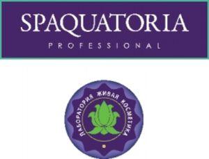 Spaquatoria Professional