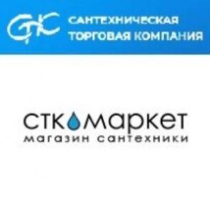 СТК-Таганрог