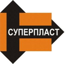 СУПЕРПЛАСТ