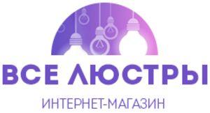Светильники Sonex - интернет-магазин осветительной продукции