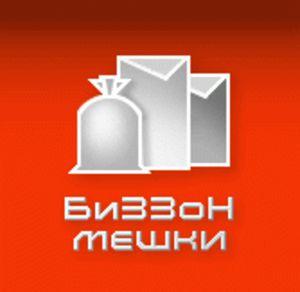 ТД Биззон Мешки