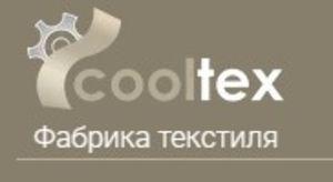 Текстильная фабрика CoolTex