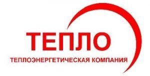 Теплоэнергетическая компания ТКТС