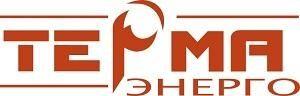 Торгово-производственная компания «ТЕРМА-ЭНЕРГО»