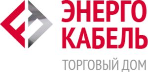 Торговый дом «Энергокабель» - продажа кабельной продукции