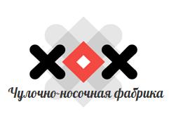 Чулочно-носочная фабрика ХОХ