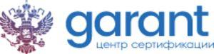 "Центр сертификации ""Гарант"""