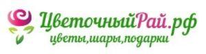 Цветочныйрай.рф