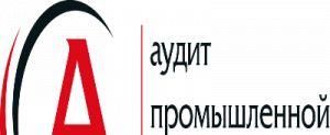 """УКЦ """"Аудит Промышленной безопасности"""""""