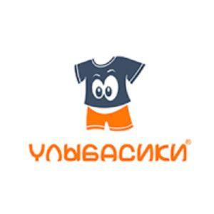 Улыбасики