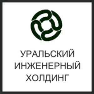 Уральский Инженерный Холдинг