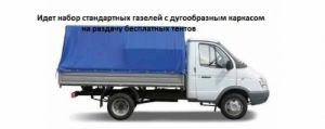 """УралТриоСервис"",ООО"