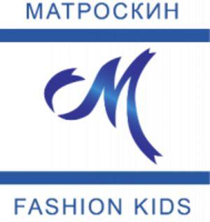 """Верхняя детская одежда """"Matroskin Kids""""™"""