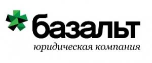 """Юридическая компания """"Базальт"""""""