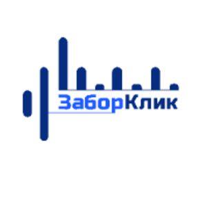 Заборы, ворота, навесы  | ЗаборКлик Санкт-Петербург