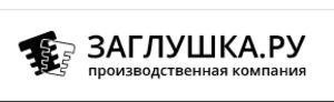 Заглушка. ру