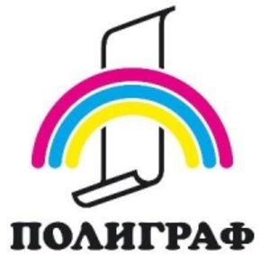 """ЗАО """"Полиграф"""""""