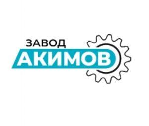 Завод Акимов