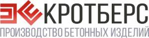 завод Кротберс