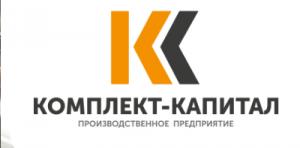 """Завод резервуаров и емкостей """"Комплект- Капитал"""" Крым"""