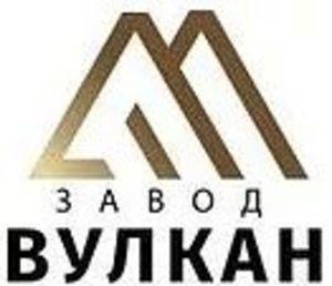 """Завод вентиляционного и теплового оборудования """"ВУЛКАН"""""""