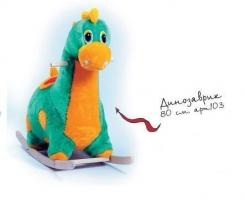 103А Качалка-Динозаврик