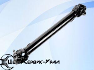 4320-2203010 Вал карданный переднего моста (L=1097 мм)