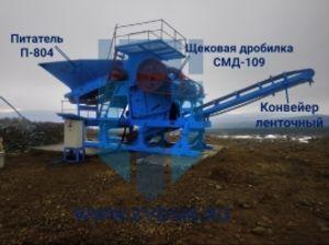 Агрегат первичного дробления СМД-186