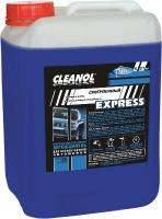 Активная пена для бесконтактной мойки CLEANOL EXPRESS